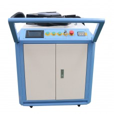 Hand-Held Fiber Laser Cleaning Machine for Rust Removal Auto Laser Cleaning System (express to your address)